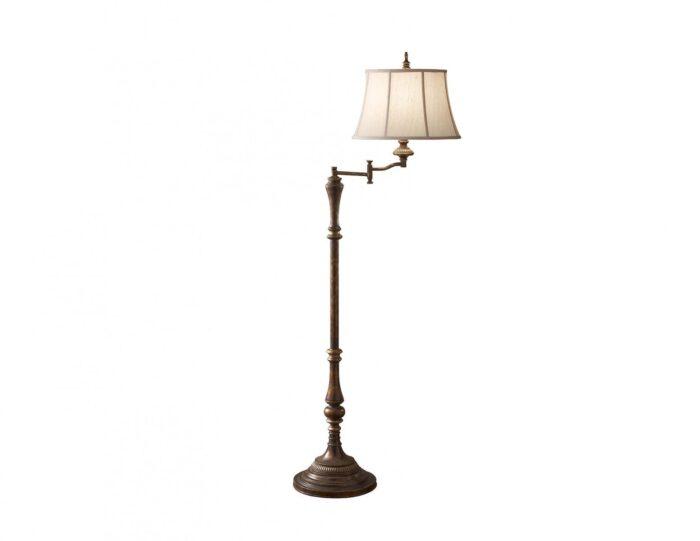 Lampy stojące, podłogowe